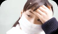 外来診療の内科のレンその他検査(インフルエンザ、マイコプラズマ、帯状疱疹、肺炎球菌、ノロウィルス、溶連菌、心筋梗塞の早期検査(ラピチェック))