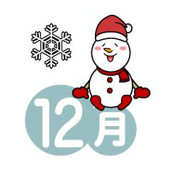 【更新】2020.12月の診療カレンダーについて